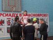 bygaevbaculenko